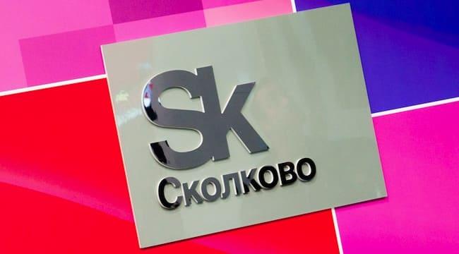 25 ноября 2014г. в г. Ульяновске, пройдет встреча ведущих экспертов Сколково  и инвесторов с разработчиками инновационных проектов и стартап-командами региона.
